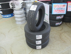 Bridgestone - (155 / 65R14) unused tire NEXTRY four