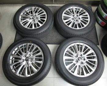 "Toyota - 30 Verfire Late Genuine /YH17"" 4 Pieces"