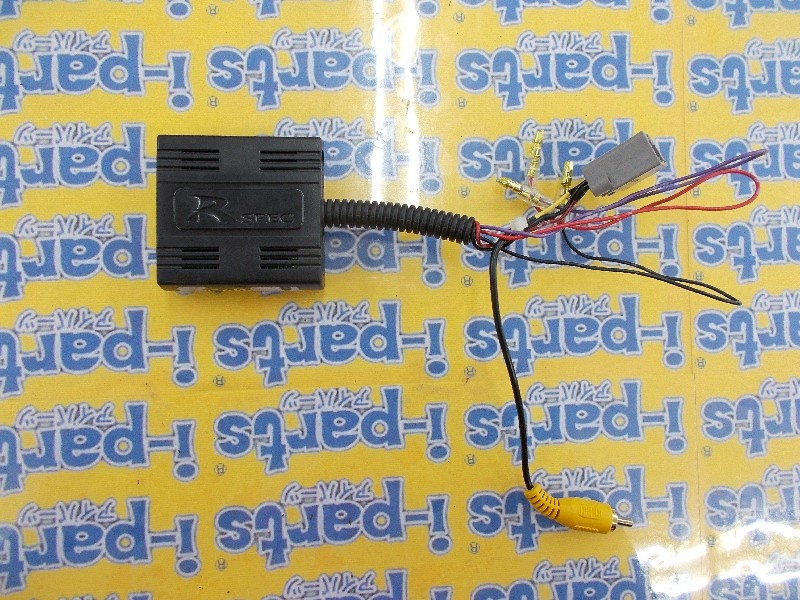 Data Systems - Rear Camera Connection Adapter (Honda)