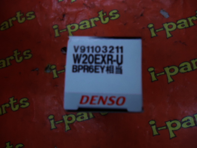 Denso - Unused plugs (W20EXR-U)
