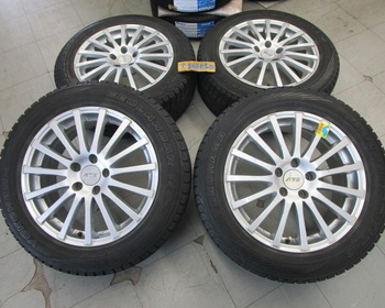 ATS - ATS 17 inch Wheel Set of 4